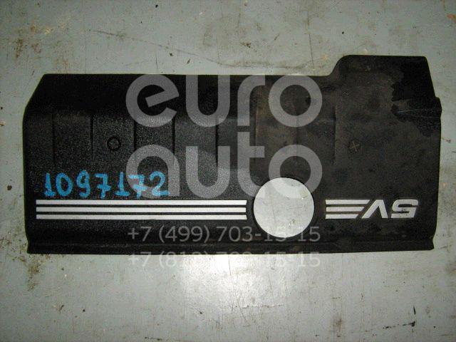 Накладка декоративная для Audi A8 [4D] 1999-2002 - Фото №1