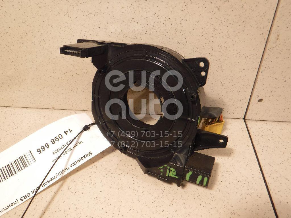 Механизм подрулевой для SRS (ленточный) Volvo XC60 2008-2017; (31275332)  - купить со скидкой