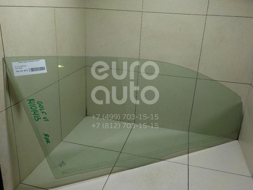 Стекло двери передней правой VW Golf VI 2009-2013; (5K3845202B)