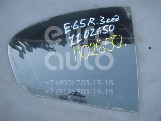 Стекло двери задней правой (форточка) для BMW 7-серия E65/E66 2001-2008 - Фото №1