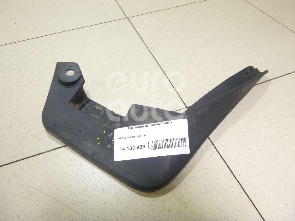 Купить Брызговик передний правый VAZ Lada Largus 2011-; (8450000981)