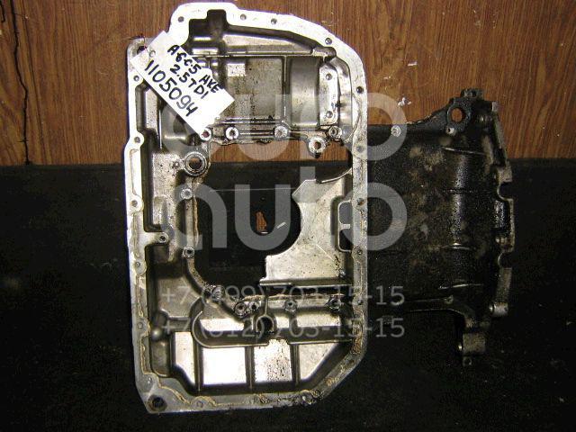 Поддон масляный двигателя для Audi Allroad quattro 2000-2005;A4 [B6] 2000-2004;A6 [C5] 1997-2004;A8 1998-2003 - Фото №1