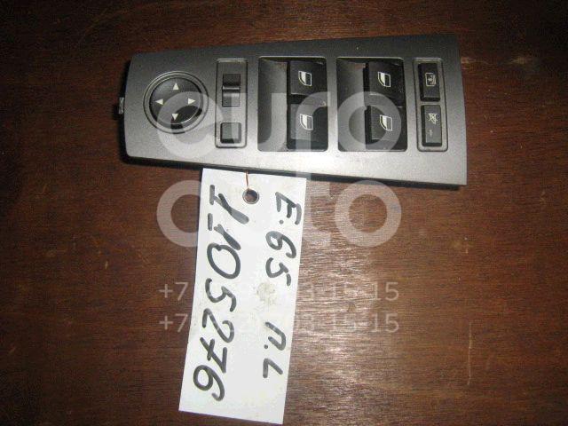 Блок управления стеклоподъемниками для BMW 7-серия E65/E66 2001-2008 - Фото №1