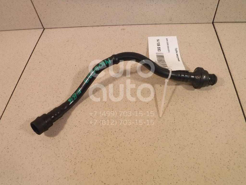 Купить Трубка вакуумная BMW X3 E83 2004-2010; (34333415329)
