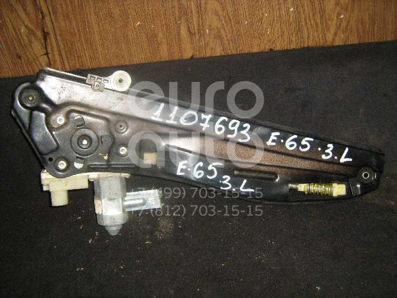 Стеклоподъемник электр. задний левый для BMW 7-серия E65/E66 2001-2008 - Фото №1