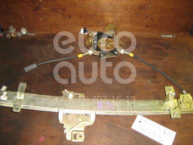 Стеклоподъемник электр. передний правый для Opel Frontera B 1998-2004 - Фото №1