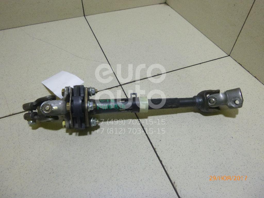 Кардан рулевой Hyundai Santa Fe (SM)/ Santa Fe Classic 2000-2012; (5640026000)  - купить со скидкой