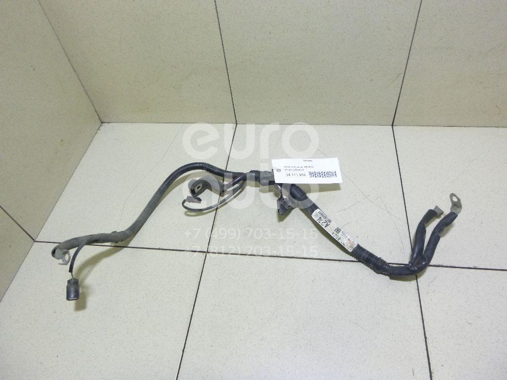 Купить Клемма Mitsubishi Outlander (GF) 2012-; (8524A274)