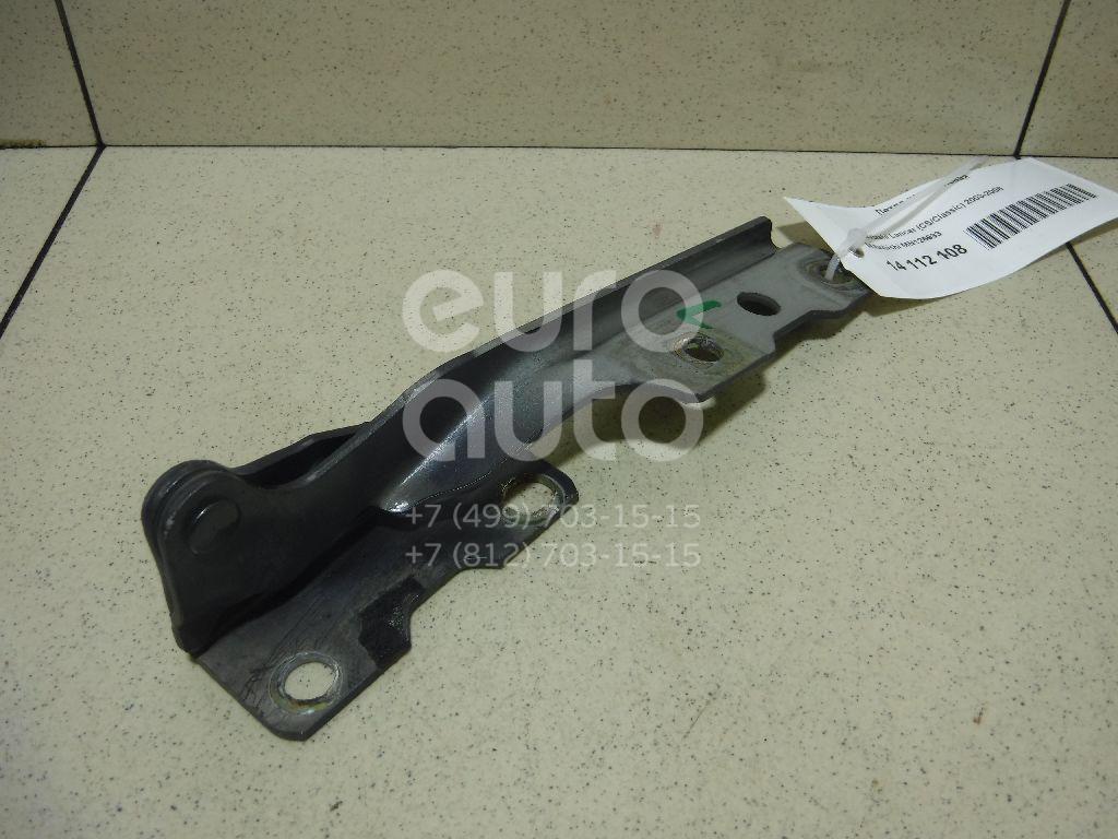 Купить Петля капота левая Mitsubishi Lancer (CS/Classic) 2003-2008; (MN126933)
