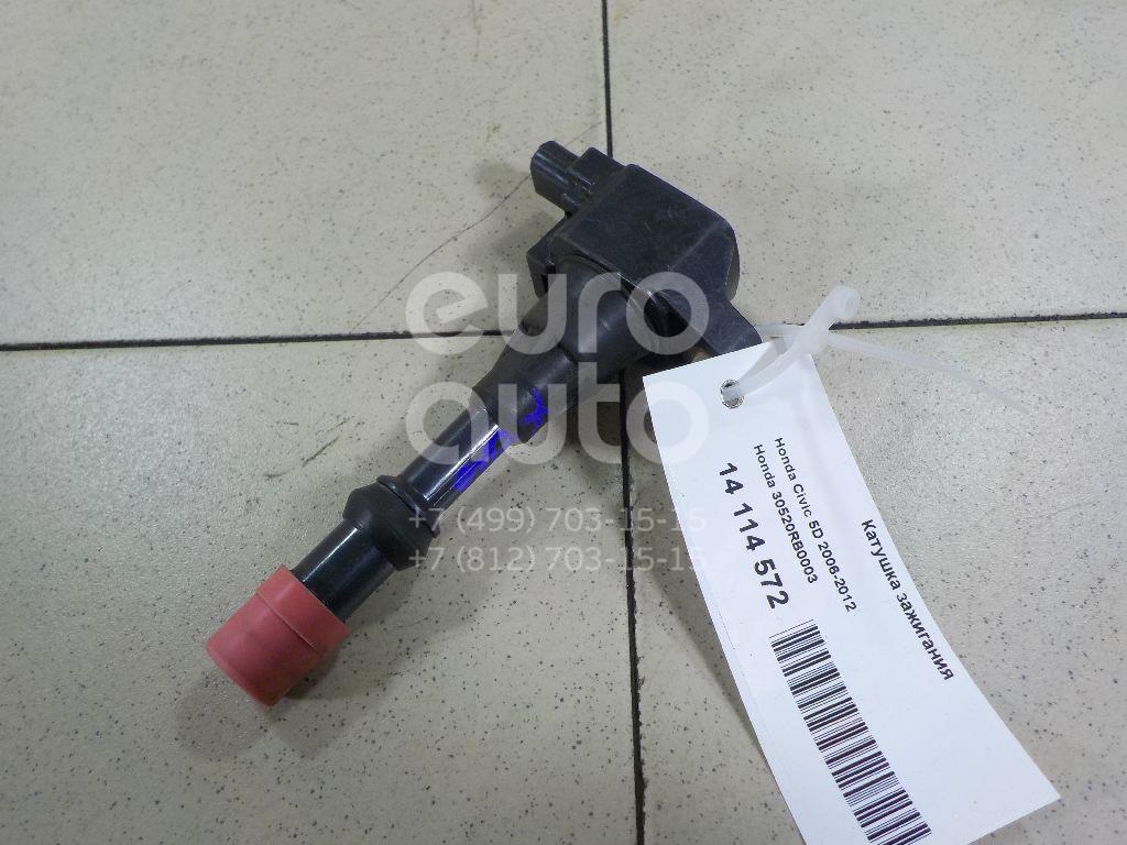 Купить Катушка зажигания Honda Civic 5D 2006-2012; (30520RB0003)