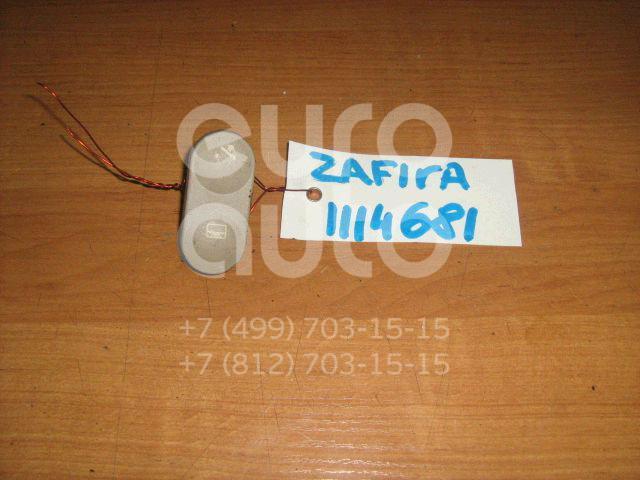 Кнопка люка для Opel Zafira A (F75) 1999-2005;Astra G 1998-2005 - Фото №1