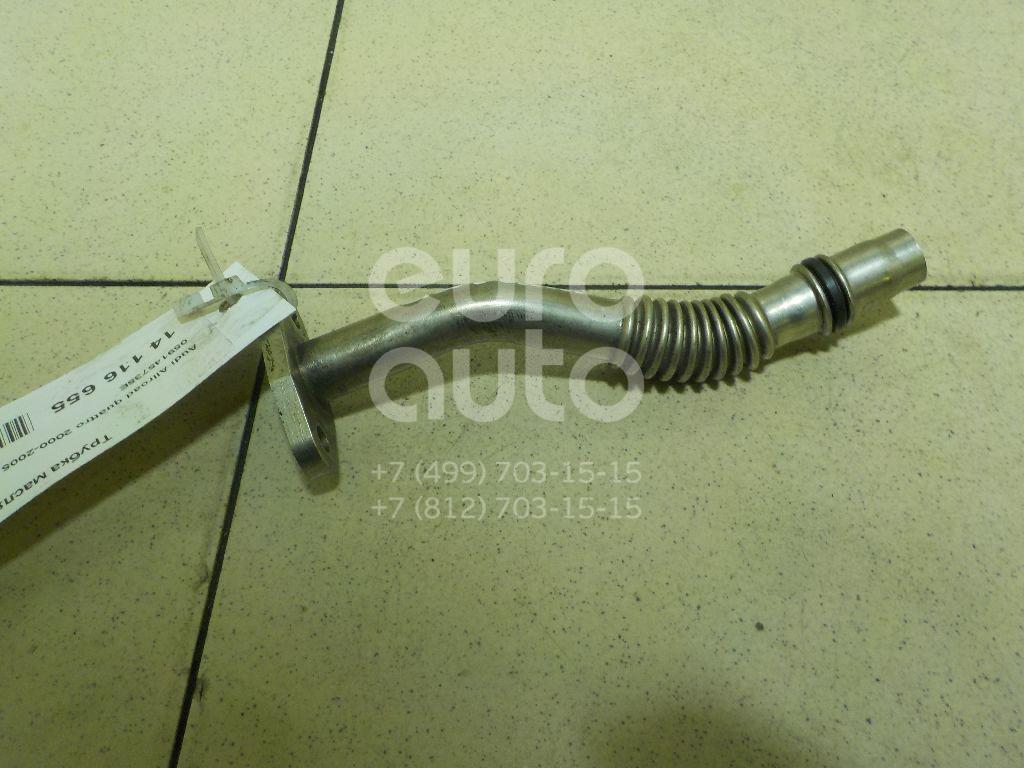 Купить Трубка масляная Audi Allroad quattro 2000-2005; (059145735E)