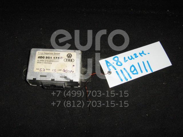 Реле для Audi A8 [4D] 1994-1998 - Фото №1
