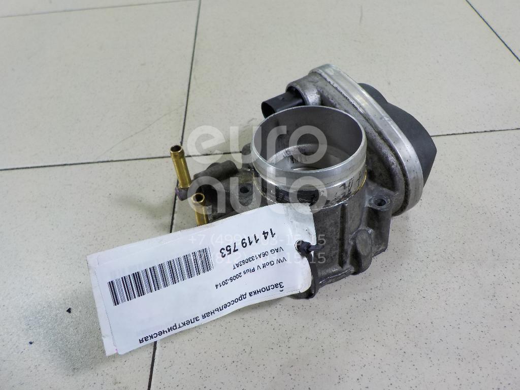 Купить Заслонка дроссельная электрическая VW Golf Plus 2005-2014; (06A133062AT)