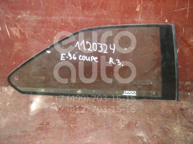 Стекло кузовное открывающееся (форточка) правое для BMW 3-серия E36 1991-1998 - Фото №1