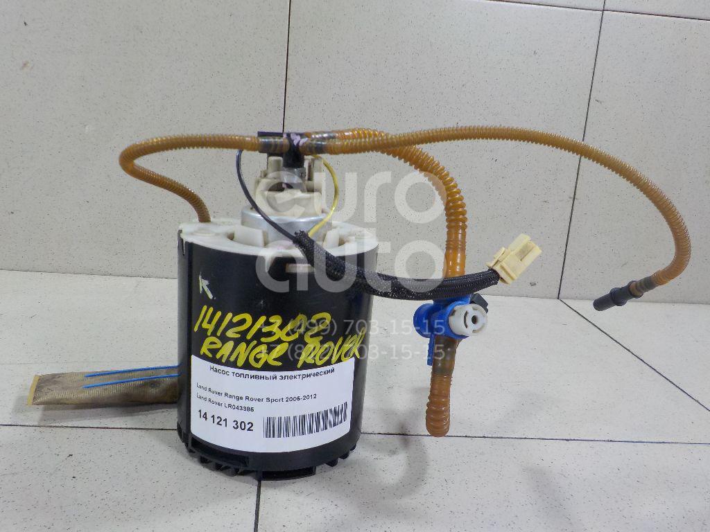 Насос топливный электрический Land Rover Range Rover Sport 2005-2012; (LR043385)  - купить со скидкой