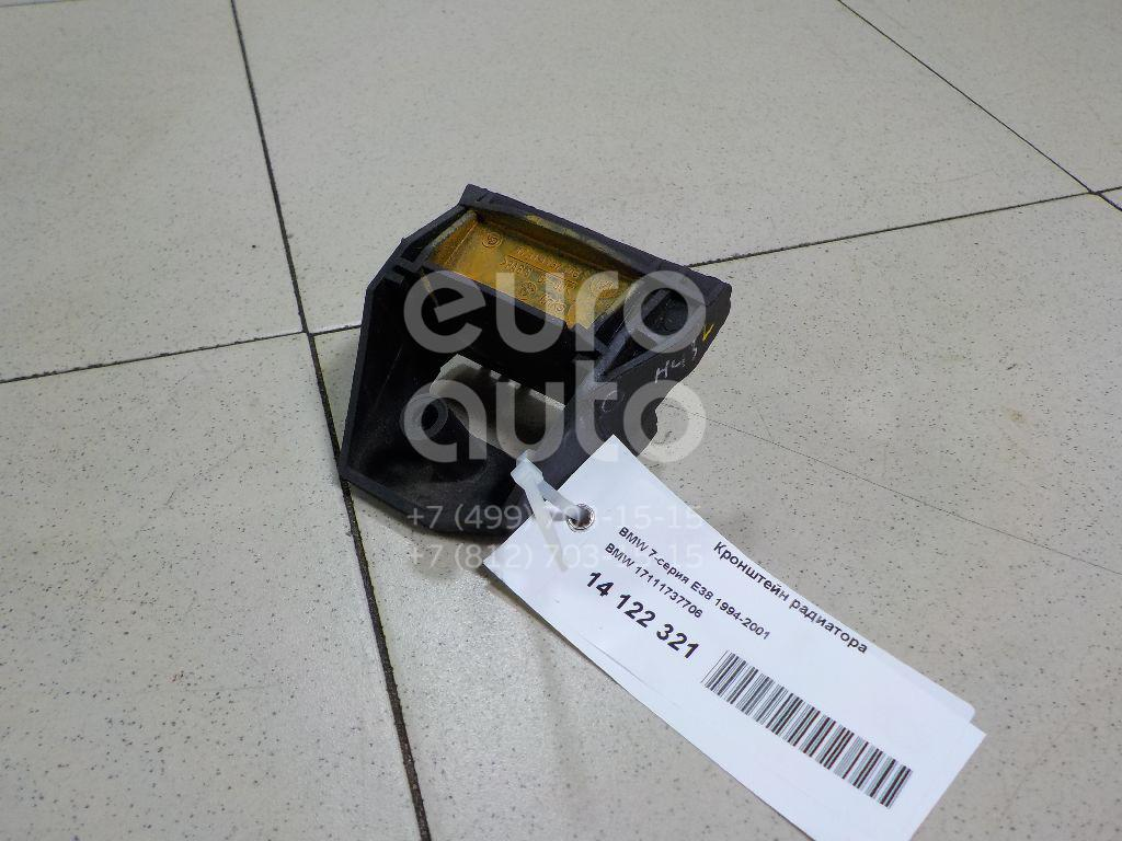 Купить Кронштейн радиатора BMW 7-серия E38 1994-2001; (17111737706)
