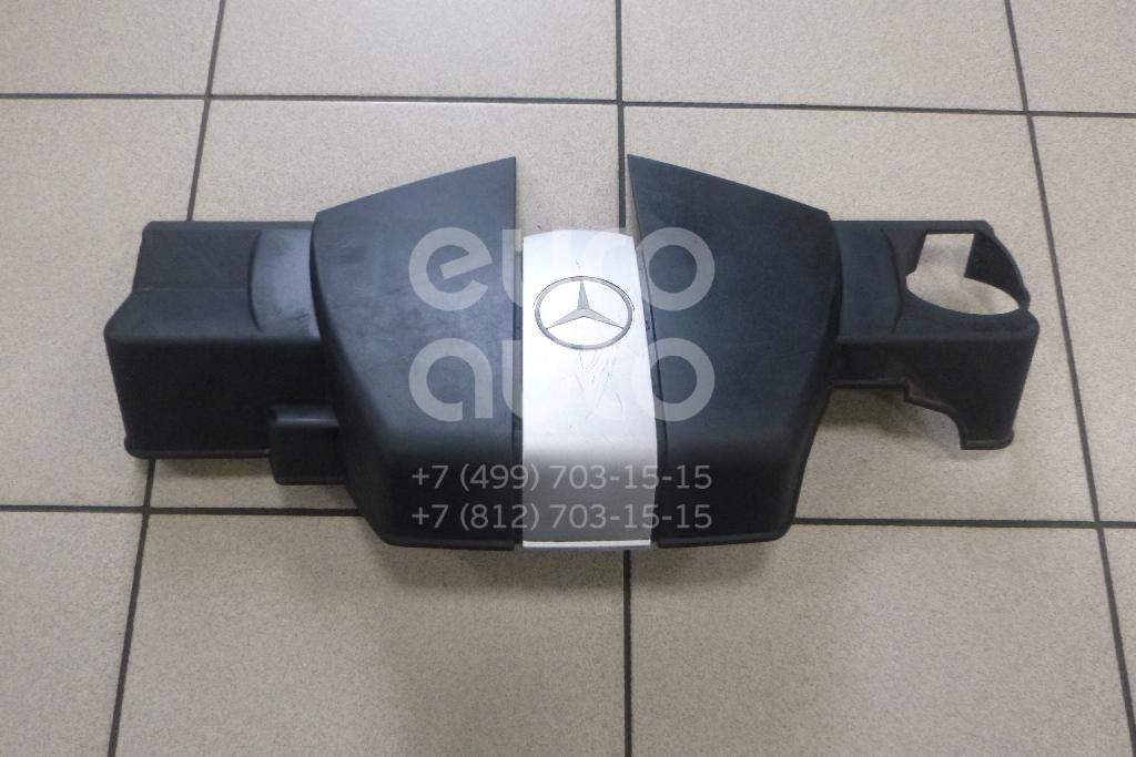 Накладка декоративная для Mercedes Benz W220 1998-2005;W129 1989-2001;G-Class W463 1989>;R230 SL 2001-2012;W203 2000-2006;C209 CLK coupe 2002-2009;W211 E-Klasse 2002-2009 - Фото №1