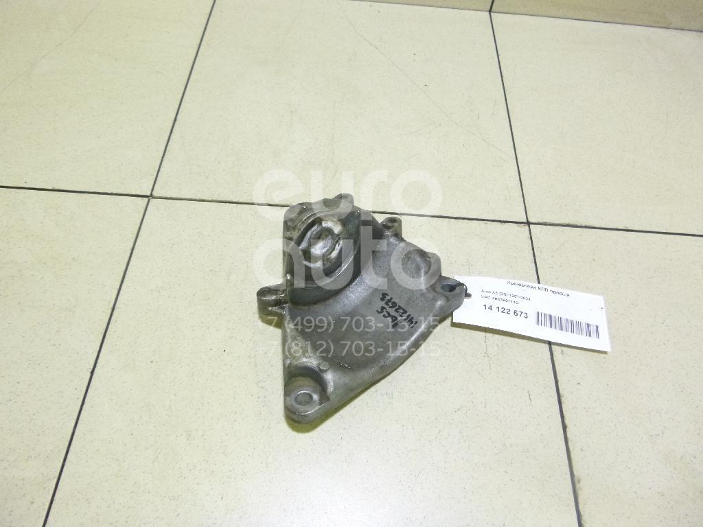 Кронштейн КПП правый Audi A6 [C5] 1997-2004; (4B0399114C)