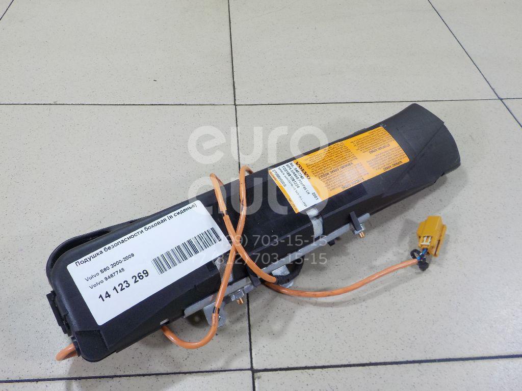 Купить Подушка безопасности боковая (в сиденье) Volvo S60 2000-2009; (9467748)