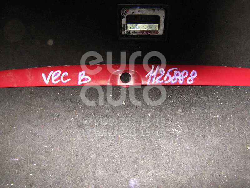 Накладка крышки багажника для Opel Vectra B 1995-1999 - Фото №1
