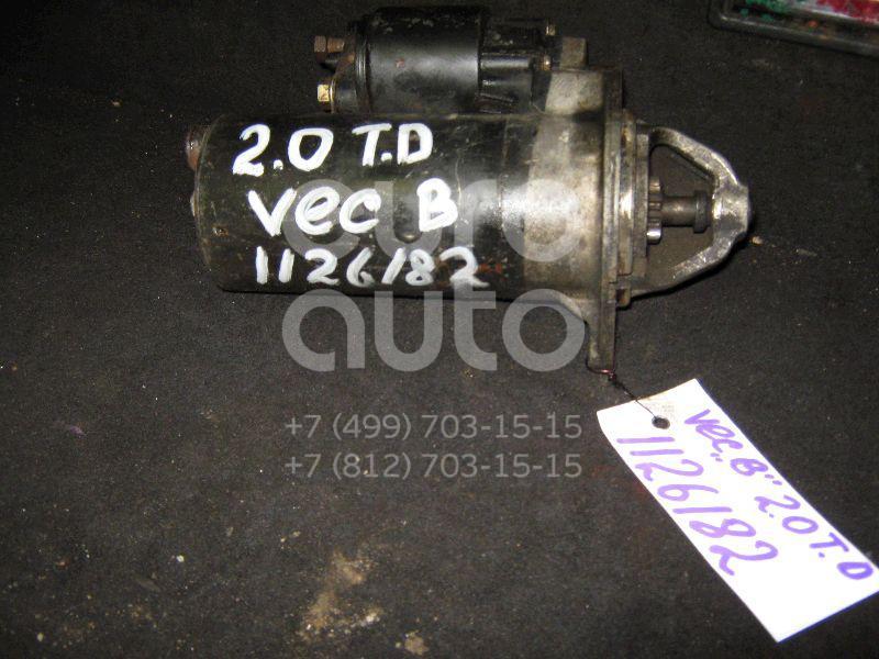 Стартер для Opel Vectra B 1995-1999 - Фото №1
