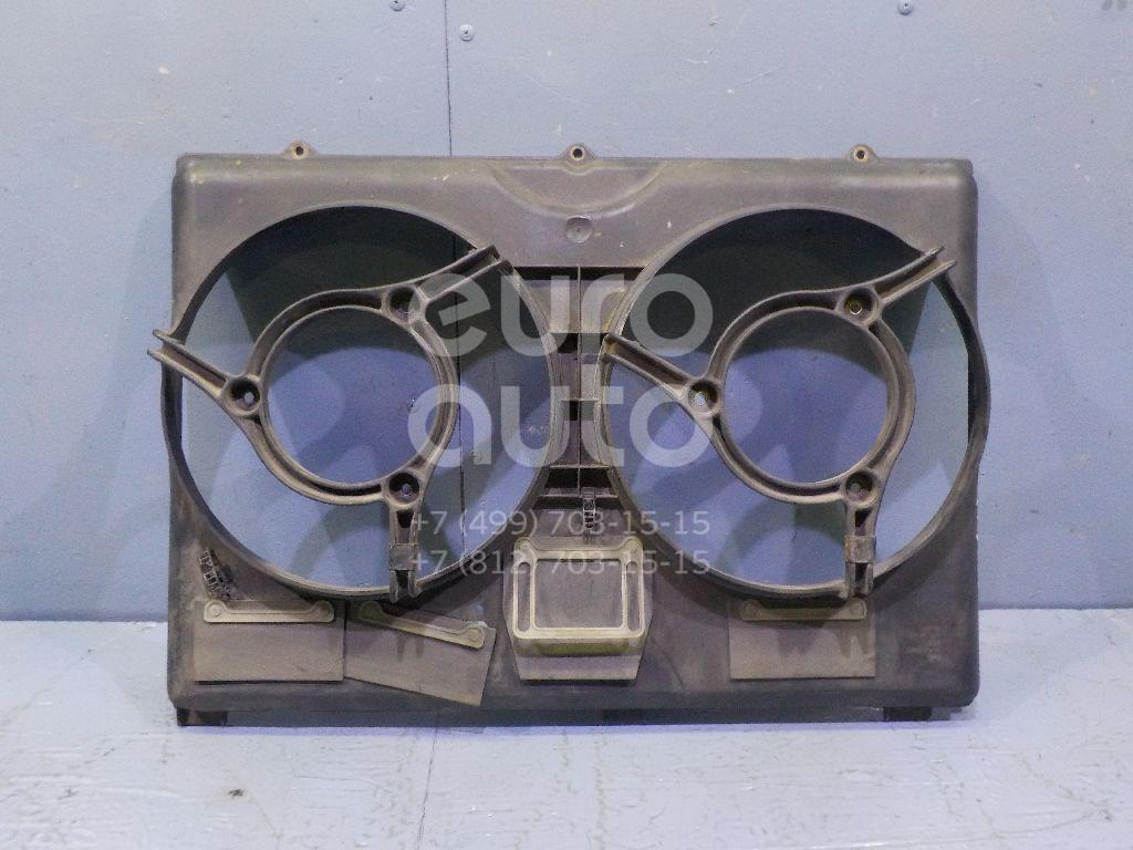 Диффузор вентилятора Audi A6 [C4] 1994-1997; (4A0121207F)  - купить со скидкой