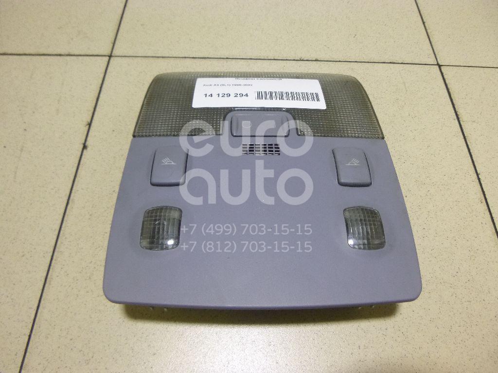 Купить Плафон салонный Audi A3 (8L1) 1996-2003; (8L0947111E48G)