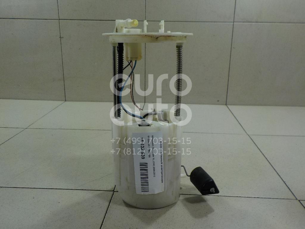 Купить Насос топливный электрический Mitsubishi Outlander XL (CW) 2006-2012; (1760A158)