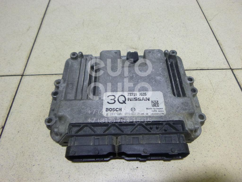 Блок управления двигателем Nissan X-Trail (T31) 2007-2014; (23710JG35A)