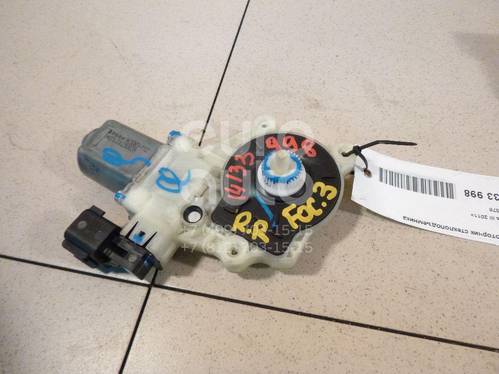 Моторчик стеклоподъемника Ford Focus III 2011-; (1847378)  - купить со скидкой
