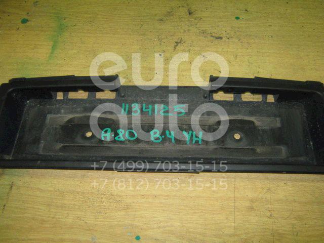 Рамка под номер для Audi 80/90 [B4] 1991-1994 - Фото №1