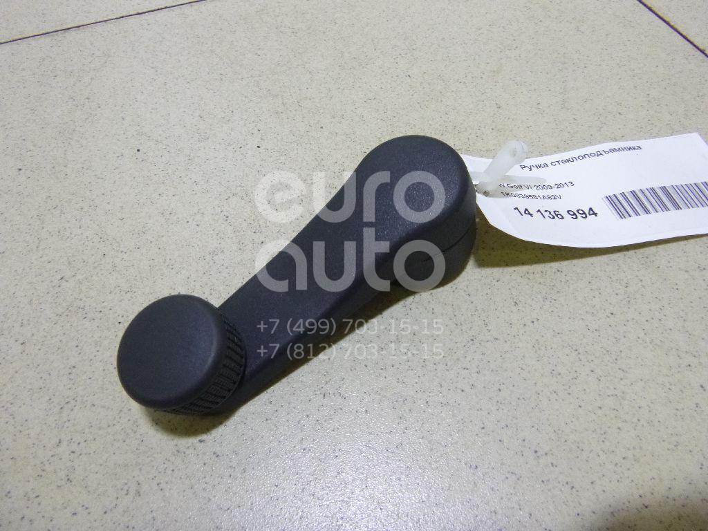 Купить Ручка стеклоподъемника VW Golf VI 2009-2013; (1K0839581A82V)