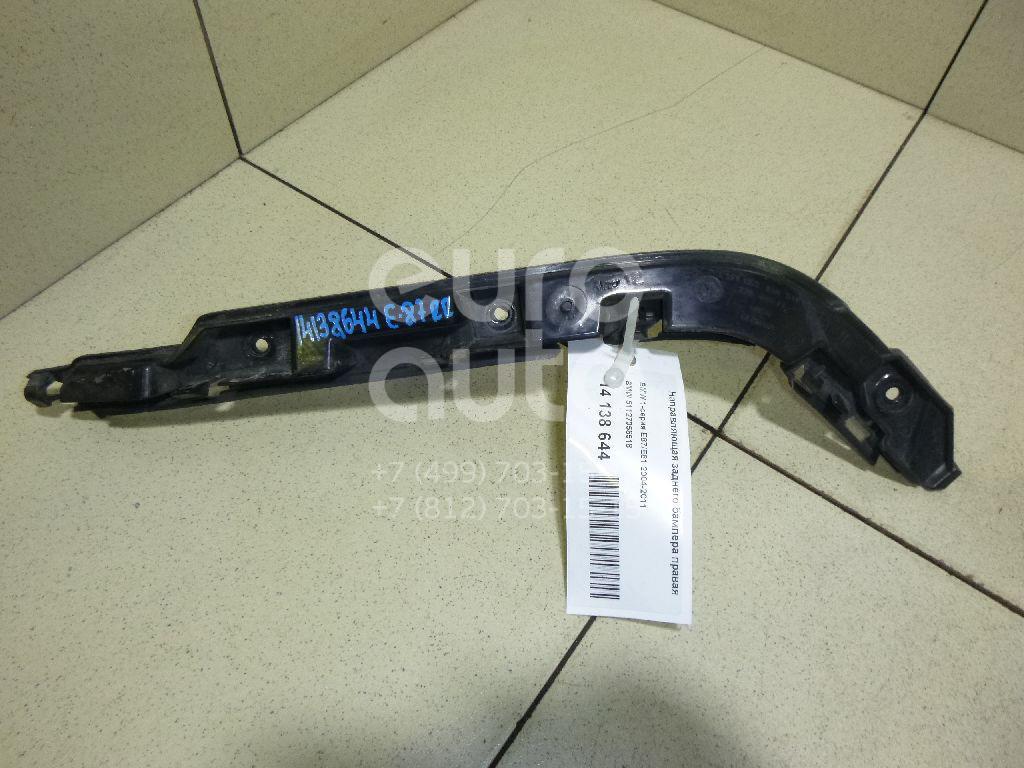 Купить Направляющая заднего бампера правая BMW 1-серия E87/E81 2004-2011; (51127058518)