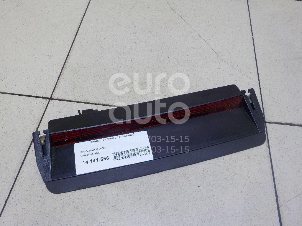Фонарь задний (стоп сигнал) VW Passat CC 2008-; (3C8945087)  - купить со скидкой