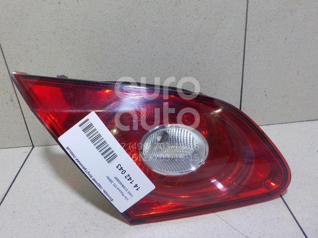 Купить Фонарь задний внутренний левый VW Passat CC 2008-; (3C8945093F)