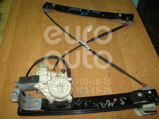 Стеклоподъемник электр. задний правый для Ford S-MAX 2006-2015;Galaxy 2006-2015 - Фото №1