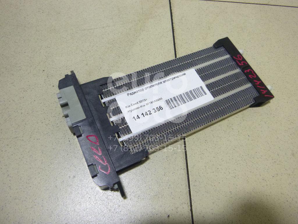 Радиатор отопителя электрический Kia Ceed 2012-; (97191A5000)  - купить со скидкой