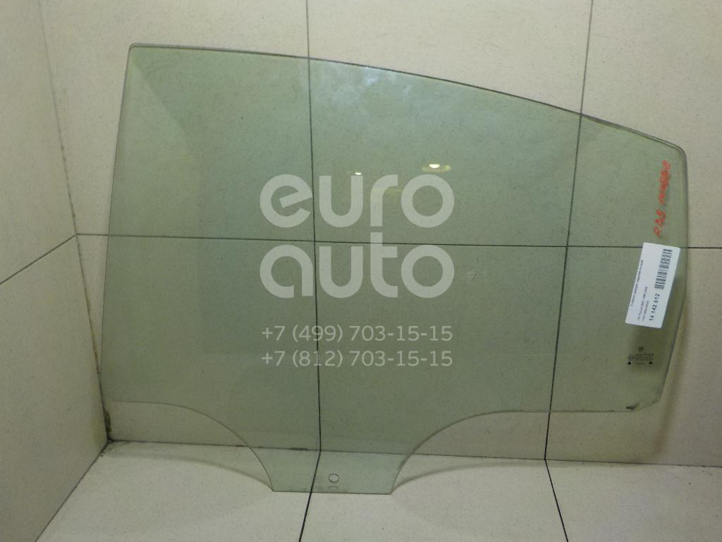 Стекло двери задней левой VW Passat [B5] 1996-2000; (3B5845025)  - купить со скидкой