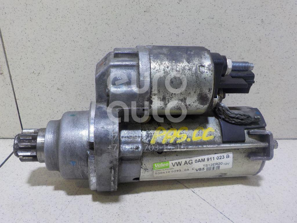 Стартер VW Passat CC 2008-; (0AM911023B)  - купить со скидкой