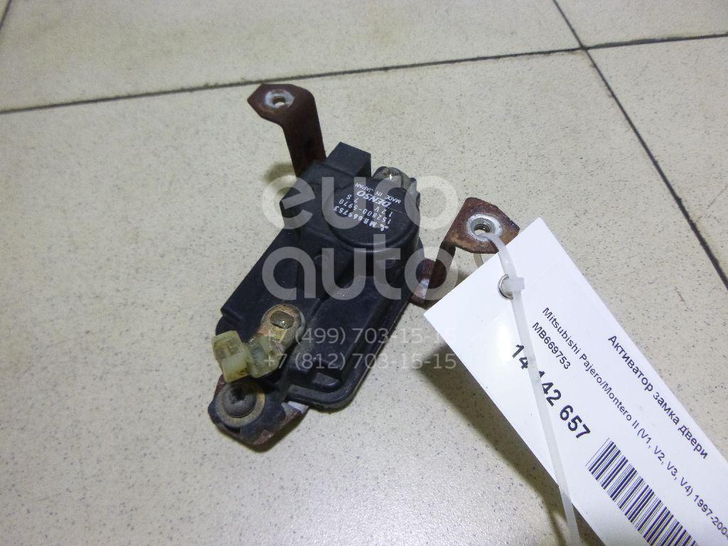 Купить Активатор замка двери Mitsubishi Pajero/Montero II (V1, V2, V3, V4) 1997-2001; (MB669753)