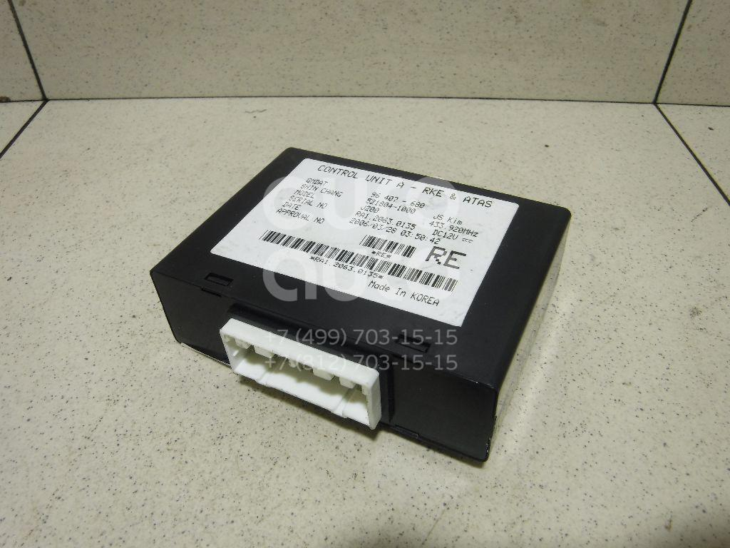Блок электронный Chevrolet Lacetti 2003-2013; (96407680)  - купить со скидкой