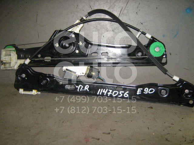Стеклоподъемник электр. передний правый для BMW 3-серия E90/E91 2005-2012 - Фото №1