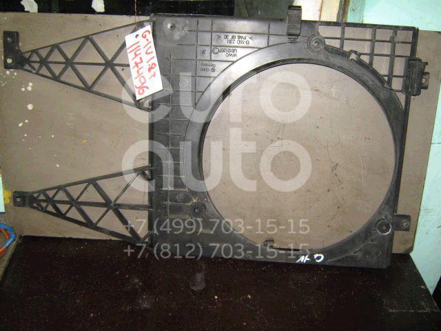 Диффузор вентилятора для VW Golf IV/Bora 1997-2005 - Фото №1