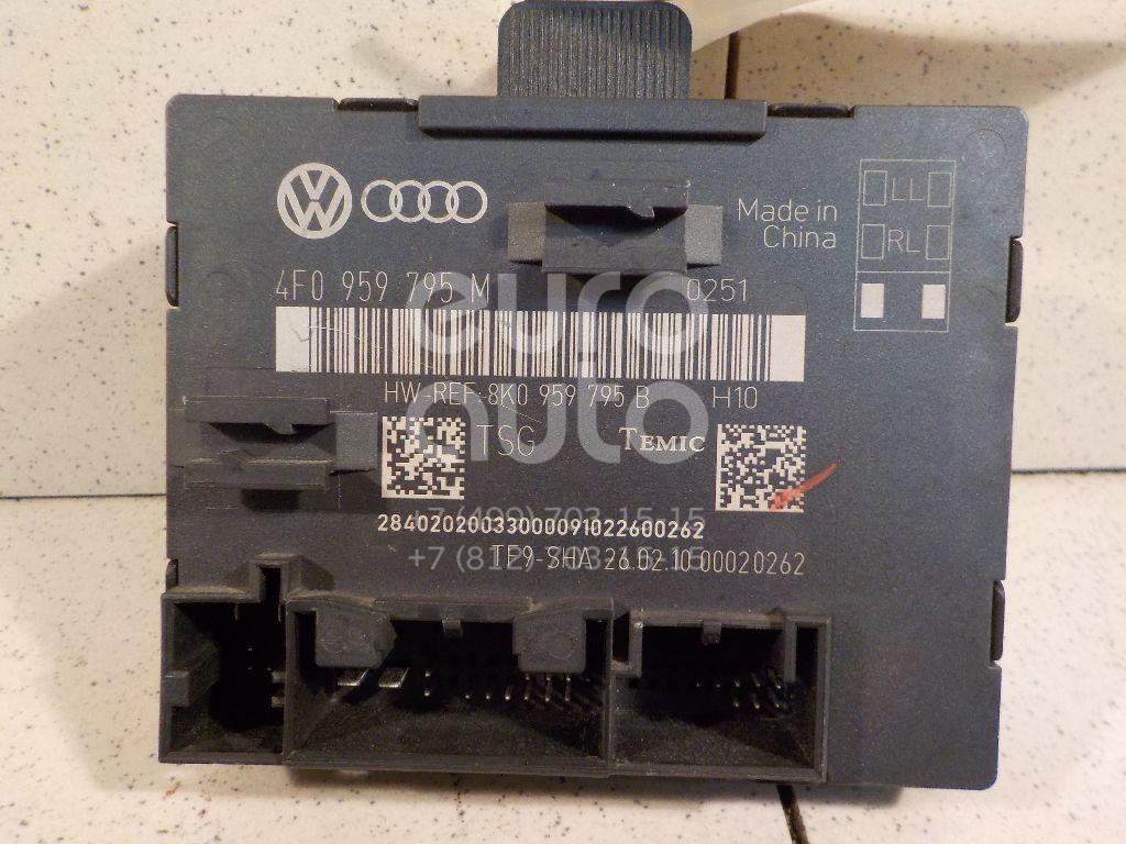 Купить Блок комфорта Audi Allroad quattro 2006-2012; (4F0959795M)