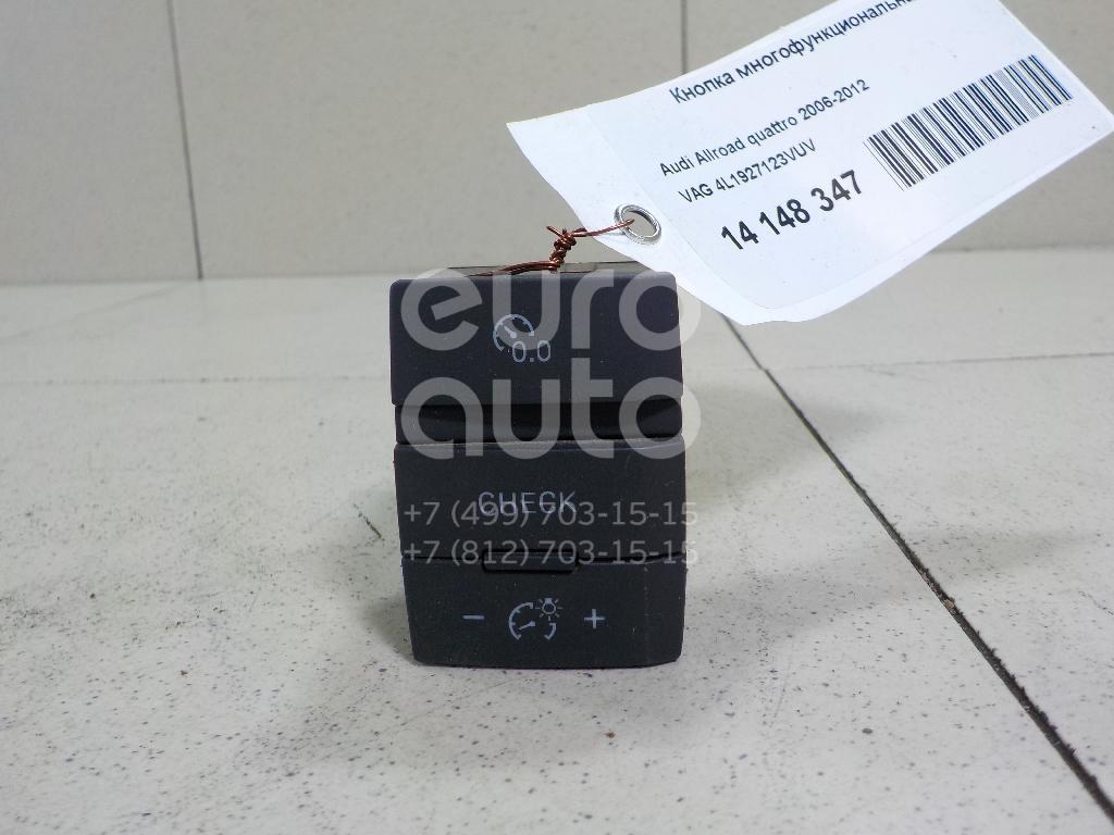 Купить Кнопка многофункциональная Audi Allroad quattro 2006-2012; (4L1927123VUV)