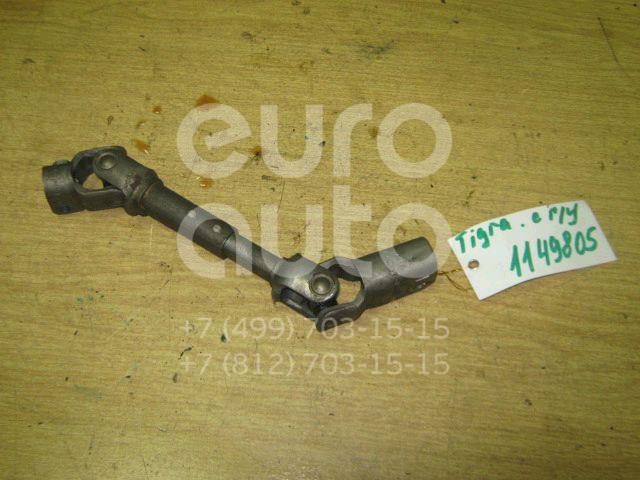 Кардан рулевой для Opel Tigra 1994-2000 - Фото №1