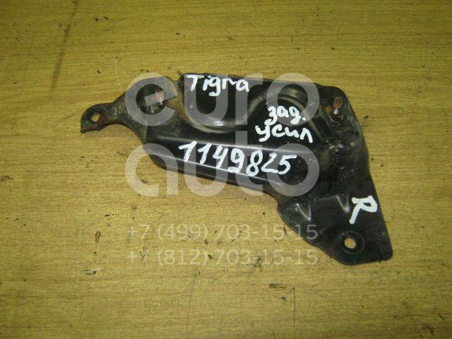 Кронштейн усилителя заднего бампера правый для Opel Tigra 1994-2000 - Фото №1