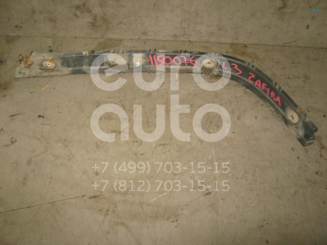 Направляющая заднего бампера левая для Opel Zafira (F75) 1999-2005 - Фото №1