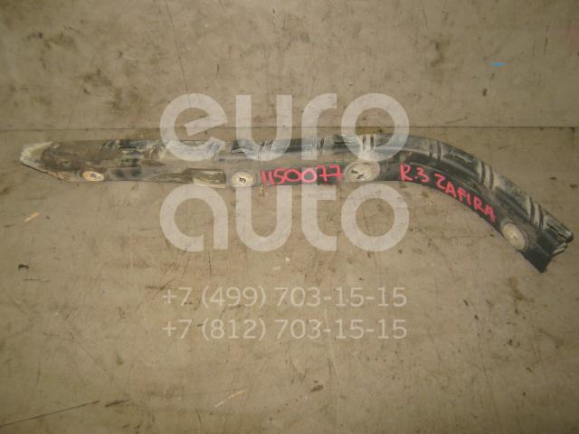 Направляющая заднего бампера правая для Opel Zafira A (F75) 1999-2005;Astra G 1998-2005 - Фото №1